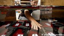 Магазин з продажу зброї у США: фото з архіву