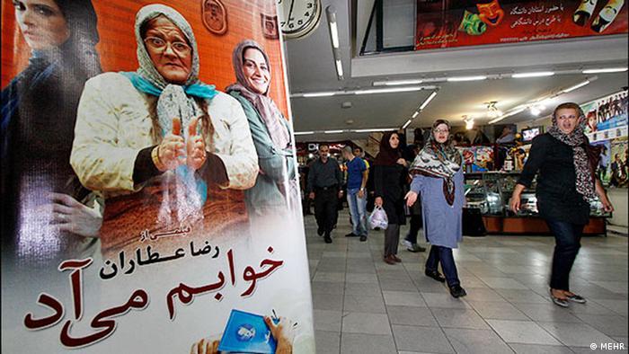 Iranisches Kinoplakat in Einkaufspassage - Foto: MEHR