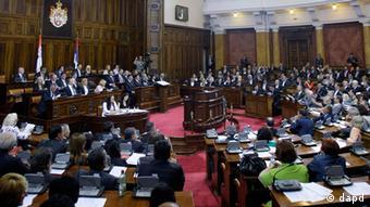 Srpski parlament je i dalje mesto gde se povremeno može čuti govor mržnje