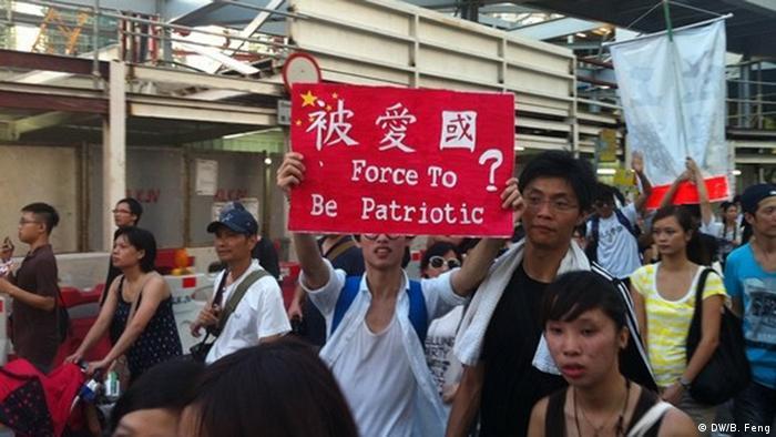 Proteste gegen Patriotismus-Erziehung (DW/B. Feng)