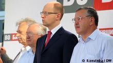 Гриценко (праворуч) і Яценюк (у центрі) різної думки про новий виборчий закон