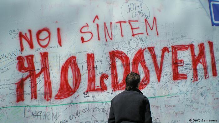 Граффити на румынском языке в Кишиневе