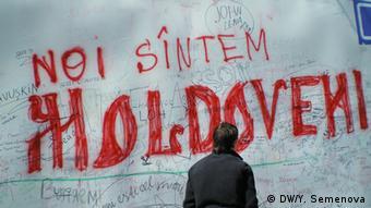 Кишинев: граффити на румынском языке