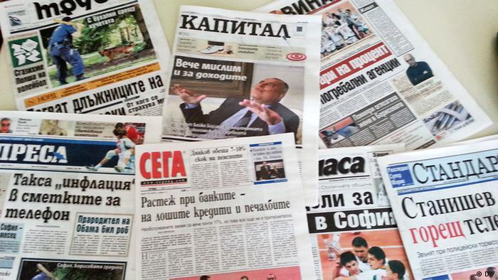 Bulgarische Tageszeitungen