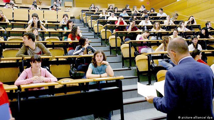 Абитуриенты в университете Мадрида