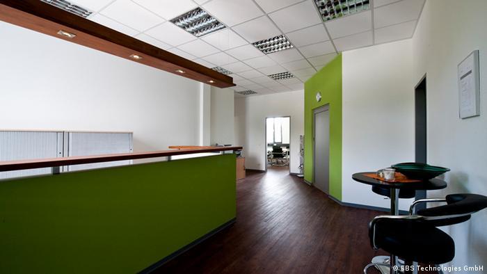Офис EBS Technologies