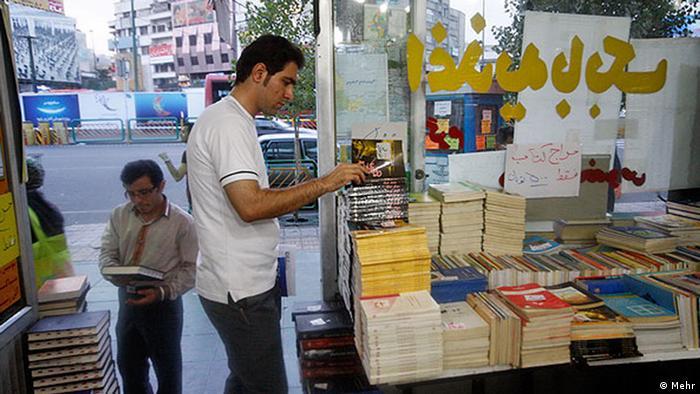 Iran Galerie KW 31