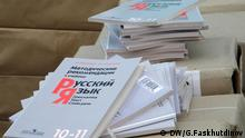 Fachliteratur für Russischlehrer