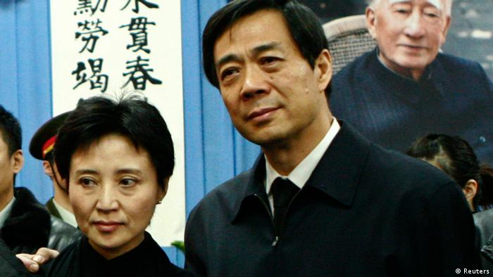 Gu Kailai, wife of China's former Chongqing Municipality Communist Party Secretary Bo Xilai, poses for a group photo at a mourning held for her father-in-law Bo Yibo, former vice-chairman of the Central Advisory Commission of the Communist Party of China, in Beijing in this January 17, 2007 file photo. Neil Heywood, the British businessman whose murder has sparked political upheaval in China was poisoned after he threatened to expose a plan by a Chinese leader's wife to move money abroad, two sources with knowledge of the police investigation said. Heywood had spent his last week in Chongqing in Nan'an district, an area politically loyal to Bo, and stayed at two hotels: the Nanshan Lijing Holiday Hotel and the Sheraton hotel. Picture taken January 17, 2007. REUTERS/Stringer/Files (CHINA - Tags: POLITICS CRIME LAW HEADSHOT BUSINESS) CHINA OUT. NO COMMERCIAL OR EDITORIAL SALES IN CHINA