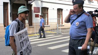 Міліція звітує про ситуацію біля будівлі суду