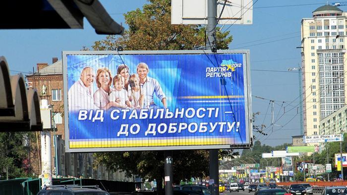 Екс-депутат від ПР Юрій Іванющенко остаточно відбілив своє ім'я в ЄС