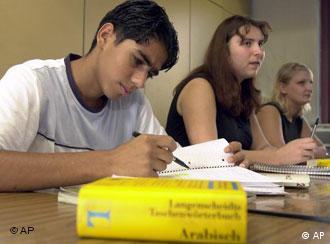 Учащиеся курсов немецкого языка