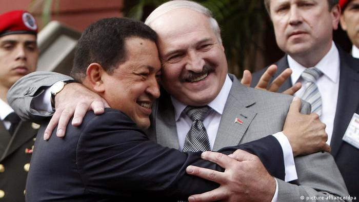 Уго Чавес и Александр Лукашенко (фото из архива)