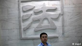 China Mordprozess Politiker Bo Xilai Gu Kailai