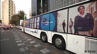 Diabetes bus in Teheran. Quelle: MEHR