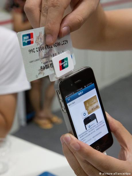 Credit card scanner on a mobile phone