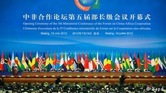 USA und China kämpfen um Einfluss in Afrika