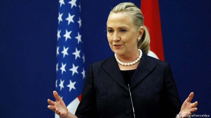 Хиллари Клинтон в Стамбуле