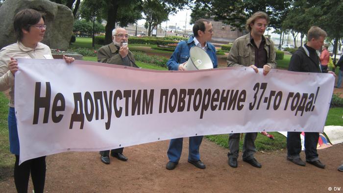 Gedenktag für die Opfer des Stalin-Terrors in St.Petersburg