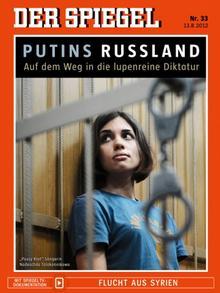 Обложка Spiegel с Надеждой Толоконниковой