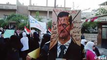 Syrien Demonstration gegen Präsident Bashar Assad in Damaskus Vorort