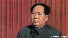 BEIJING, CHINA: A retouched picture released by Chinese official news agency of Mao Zedong, Chairman of the Chinese Communist Party from 1935 until his death in 1976, delivering a speech 'about correctly handling contradiction among the people' at the standing committee of the State Council in Beijing in 1957. (Photo credit should read AFP/Getty Images)
