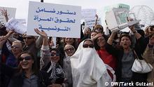 Tunesien, Frauen, Frauenrechte, Islamisten, Ennahda Partei, Salafisten. Copyright: DW/Tarek Guizani, via Moncef Slimi DW Arabisch