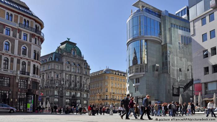 Гроші від торгівлі газом вкладаються у житлову і комерційну нерухомість в Австрії