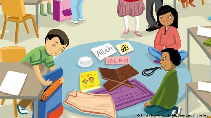 Картинка из нового учебника для детей-мусульман