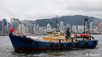 چین، ژاپن و تایوان مدعی مالکیت این جزایر خالی از سکنهاند