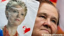 Прихильники Тимошенко очікують рішення суду
