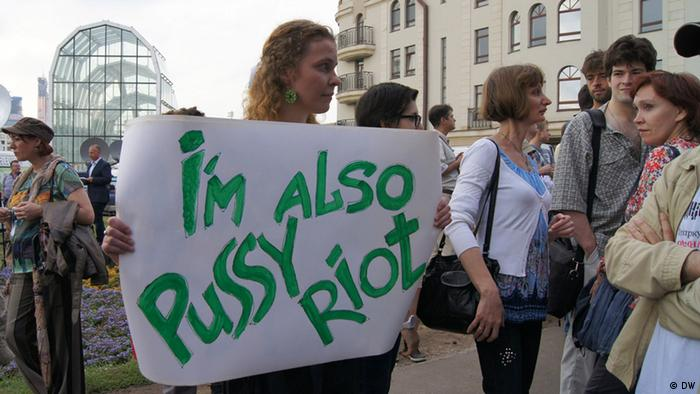 Протест против приговора Pussy Riot