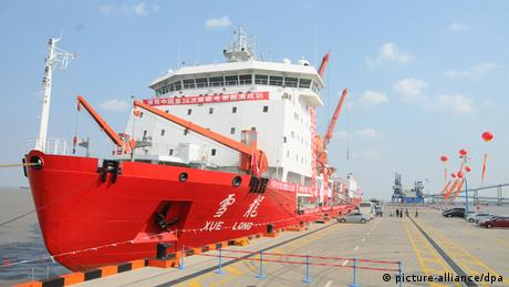 Chinese ship (photo: picture alliance/dpa)