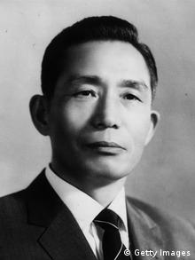Portrait photo of Park Chung-hee taken in 1970