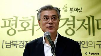 Close up of Moon Jae-in, an opposition presidential prospect