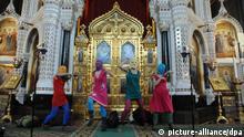 Pussy Riot Kirche Flashmob Punk Russland Moskau