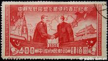 http://en.wikipedia.org/wiki/File:Chinese_stamp_in_1950.jpg Eine chinesische Briefmarke aus dem Jahr 1950 zur Feier des chinesisch-sowjetischen Freundschaftsvertrags zeigt einen Händedruck zwischen Josef Stalin und Mao Zedong English: Chinese Stamp, 1950. Joseph Stalin and Mao Zedong are shaking hands. Français : Timbre chinois de 1950 montrant Joseph Staline et Mao Zedong se serrant la main. Italiano: Un francobollo cinese del 1950 raffigurante Stalin e Mao Tse-tung che si stringono la mano. Русский: Китайская марка 1950г. Иосиф Сталин и Мао Цзэдун пожимают руки. First day of Issue 1950-12-1 Publisher 中国人民邮政 Design 孙传哲 Printer 北京中国人民印刷厂 Printing Technique 雕刻版 Perforation 14