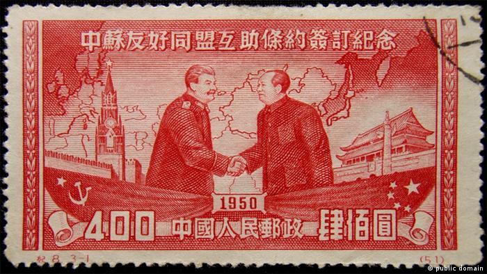 Chinesische Briefmarke aus dem Jahr 1950