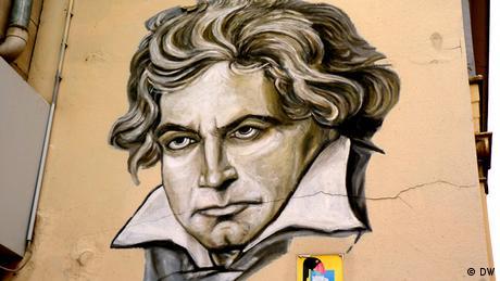 Grafite com o rosto de Beethoven