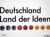 """Плакат кампании """"Германия.Страна идей"""""""