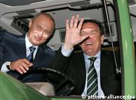 """""""Энергетическое сотрудничество"""" Герхарда Шрёдера и Владимира Путина началось в 2005 году в Ганновере"""