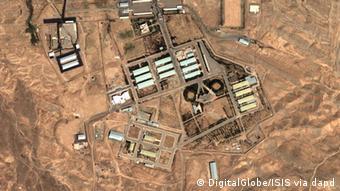 تصویر ماهوارهای از تاسیسات پرچین (در سال ۲۰۰۴)