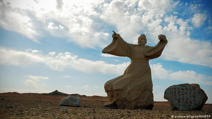Seidenstraße China Yangguan Pass (picture-alliance/MAXPPP)