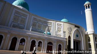 Jumma Masjid Moschee in Mosambik