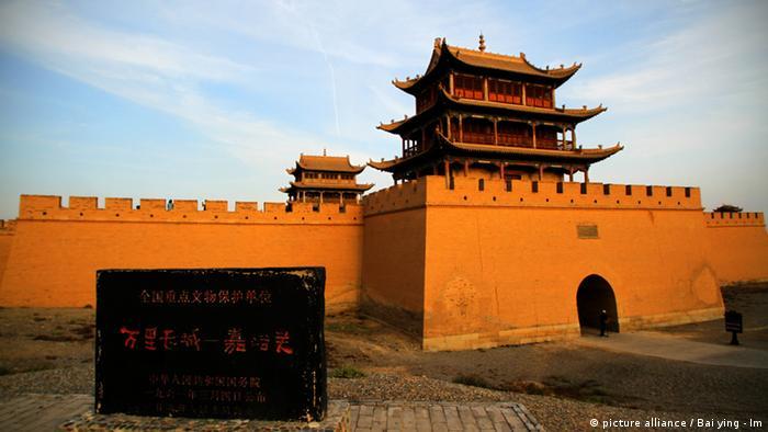 Prijevoj Jiajuguan