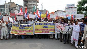 All Pakistan Minorities Alliance (APMA) protest against 295-A-B-C- and in solidarity with Rimsha Masih girl accused of blasphemy at Faisalabad Press Club on 26-08-2012