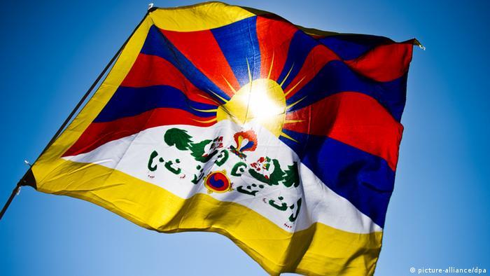 Fahne Flagge von Tibet