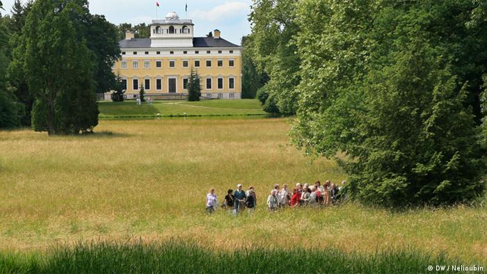 Вёрлицкий дворец