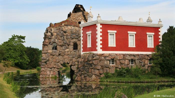 Остров Штайн