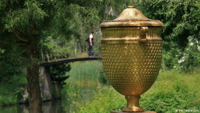 Золотая урна